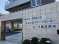 東京2020パラリンピックに関する義肢装具サポートセンター施設公開