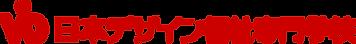 日本デザイン福祉専門学校ロゴ.png