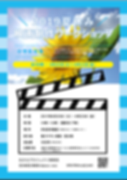 スクリーンショット 2019-07-15 18.09.57.png