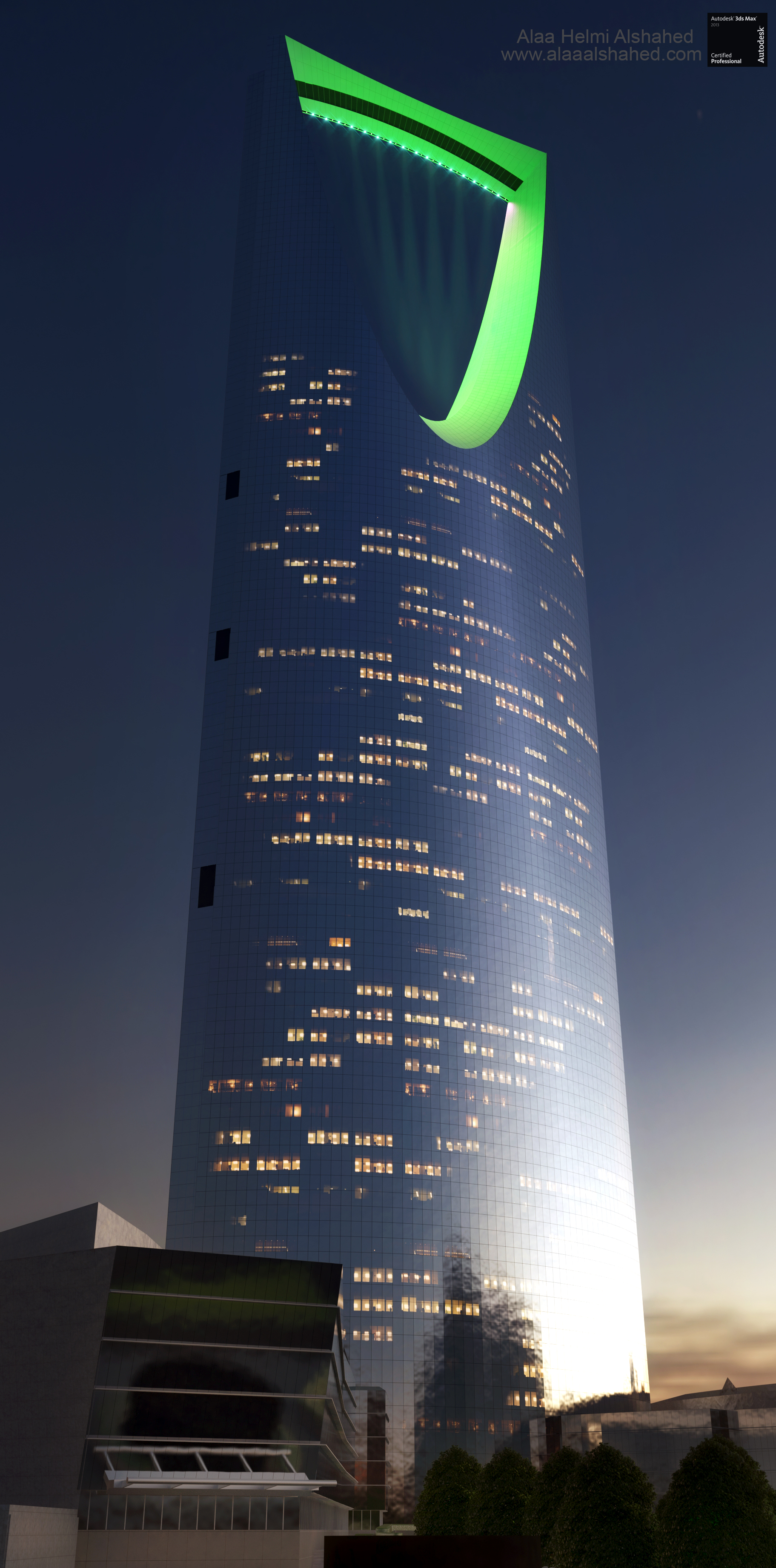 Kingdom Tower of Riyadh