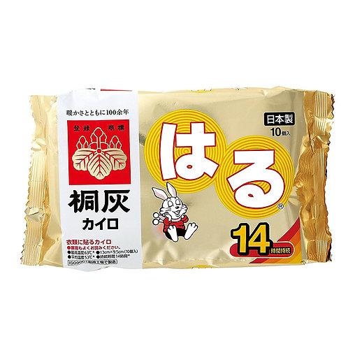 日本桐灰小白兔14H貼式暖暖包(10入)