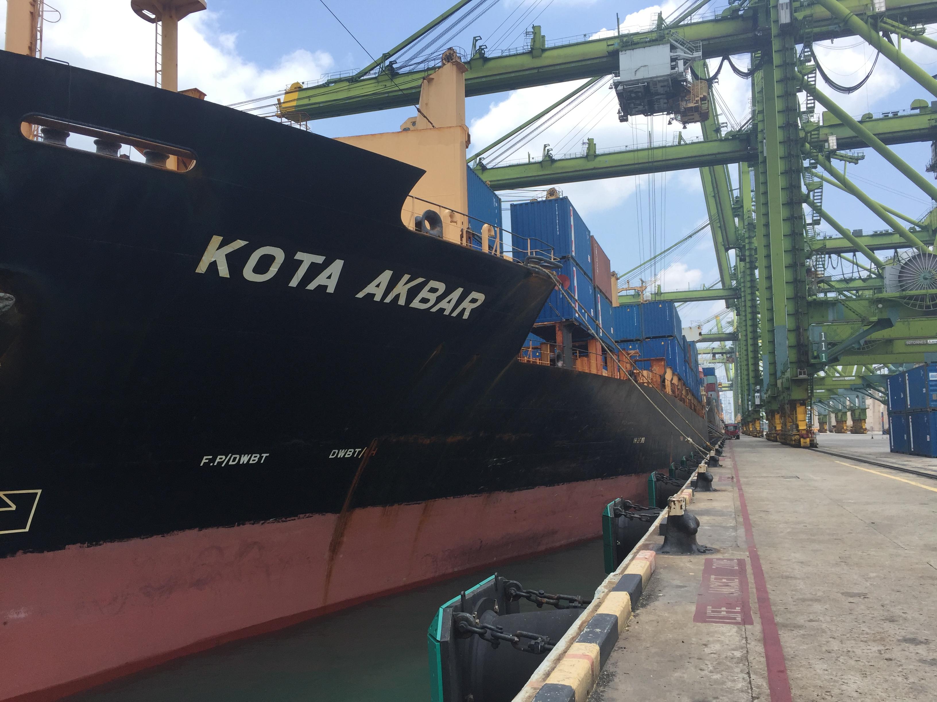 "MV ""Kota Akbar"" at berth (Port of Singapore)"