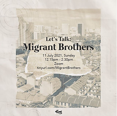 migrant brothers.png