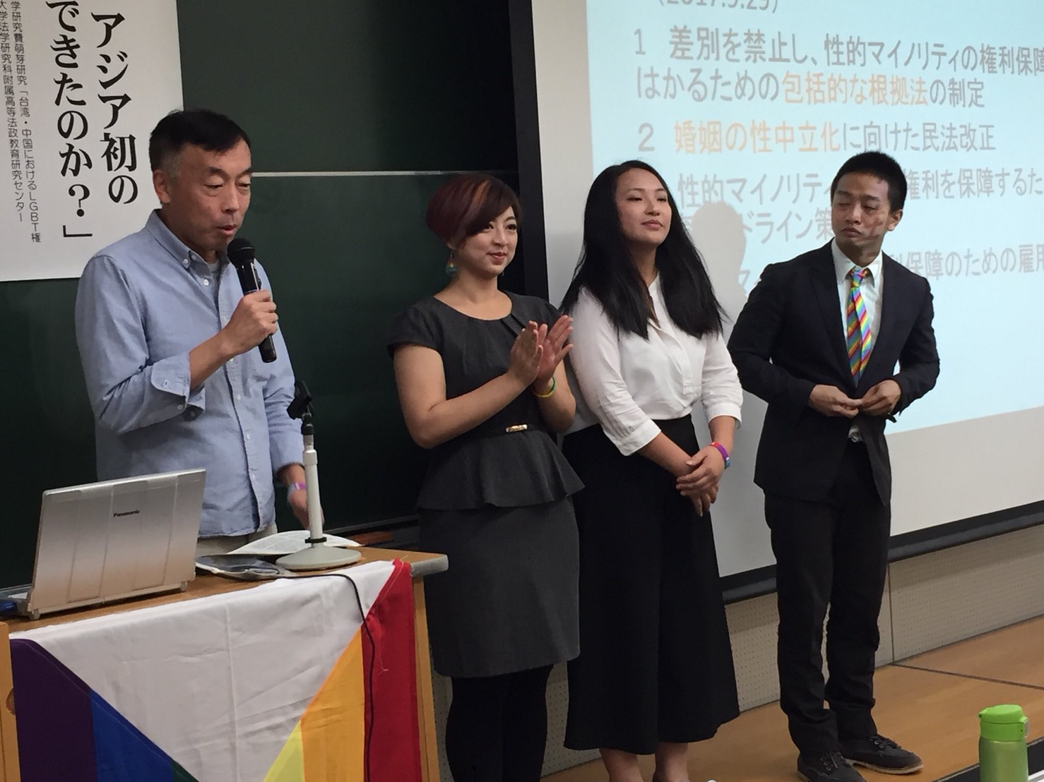 「台湾はなぜ、アジア初の同性婚を実現できたのか?」シンポ