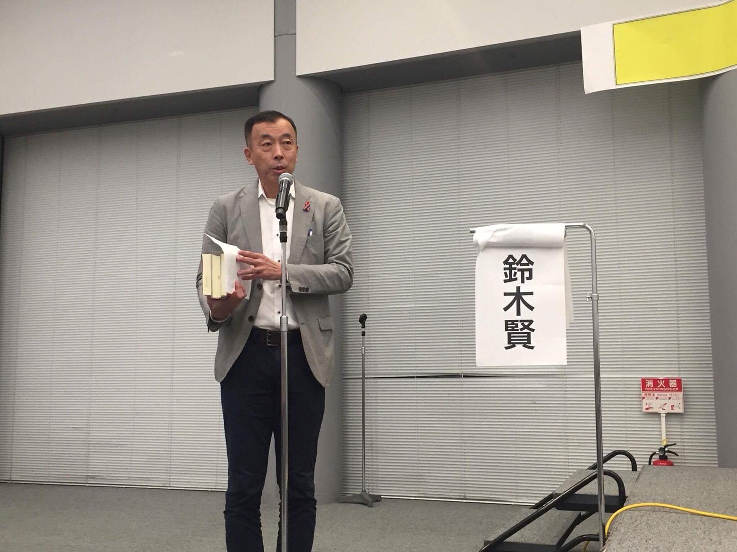 陳光誠講演会