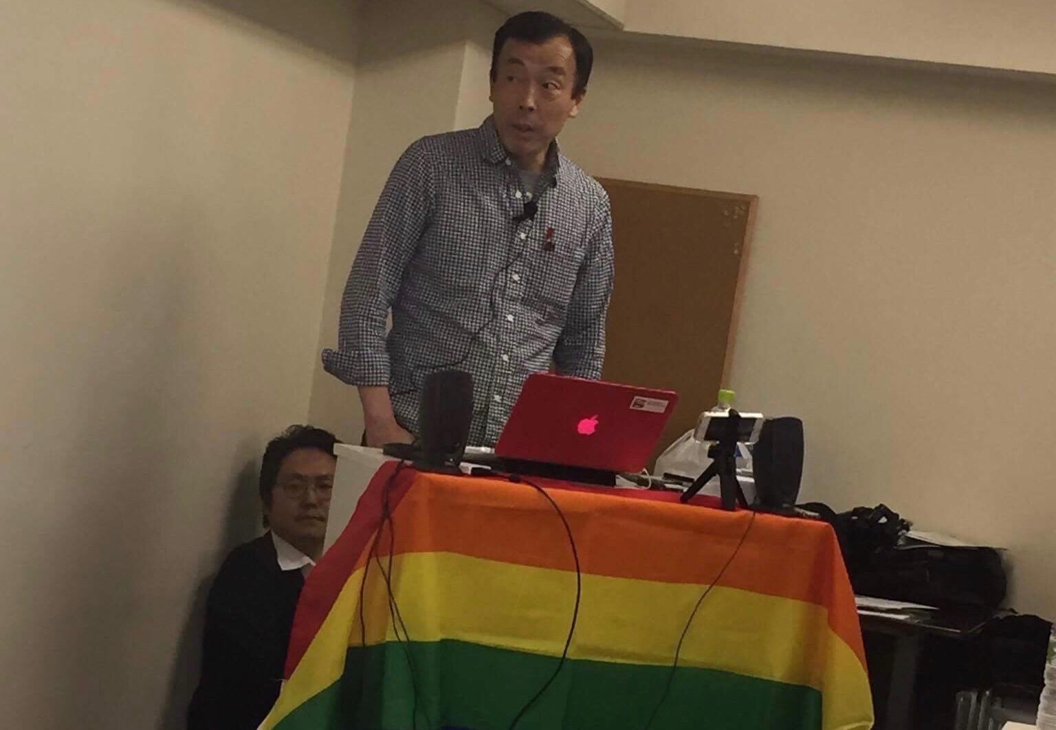 講演会:同性パートナーシップ制度のこれから―札幌、台湾、日本の動きから