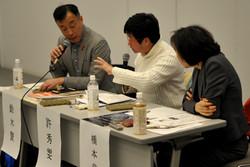 講演会:台湾における婚姻平等化に向けた法改正の動きについて
