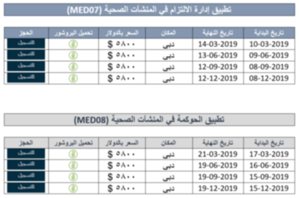 Medical 2019 04.png