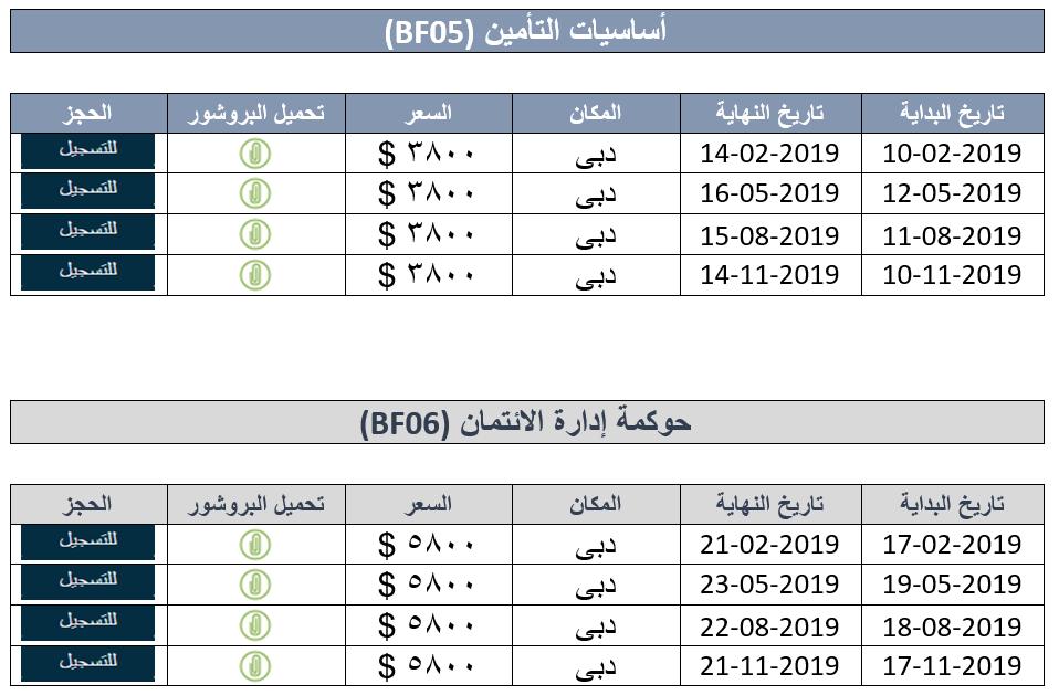 Bank 2019 03.png