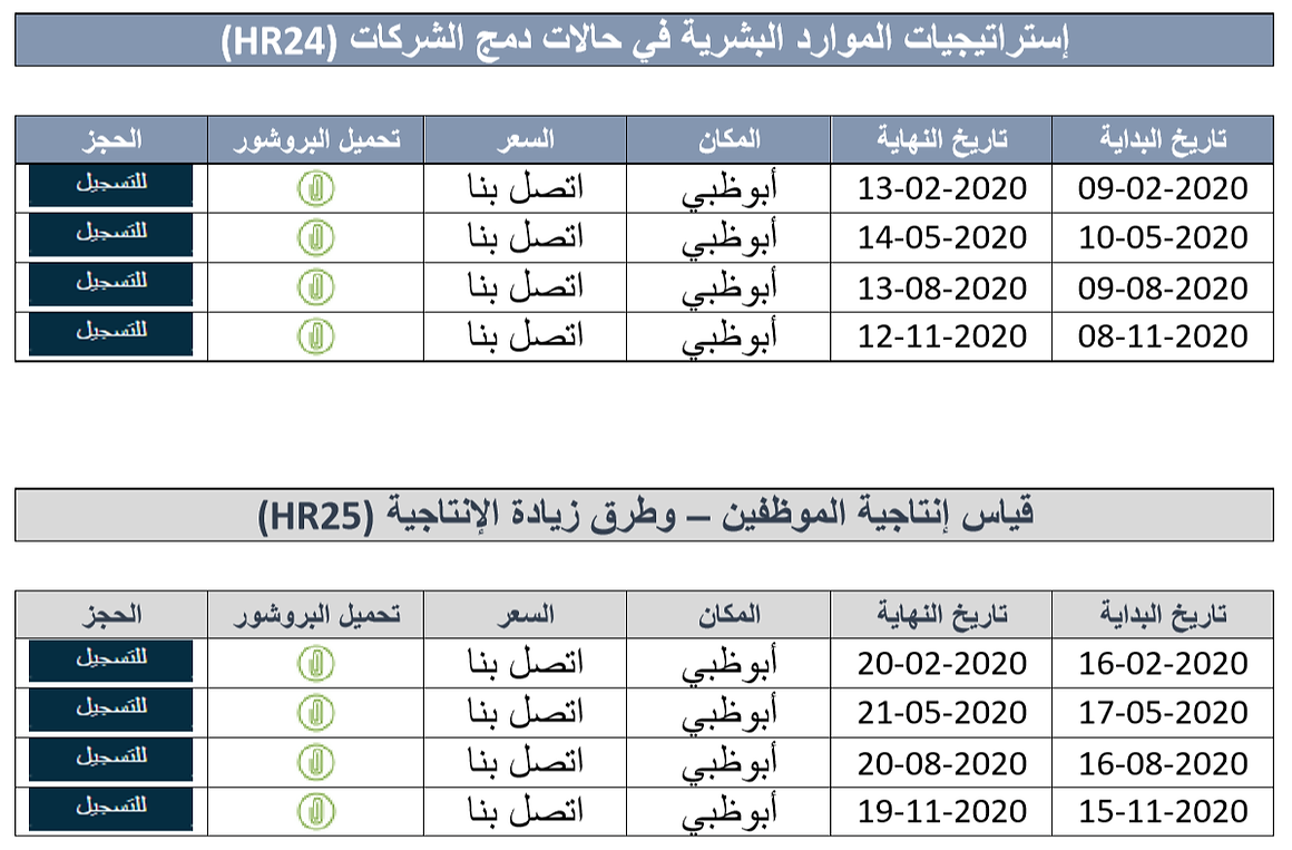 HR 2020 04.png