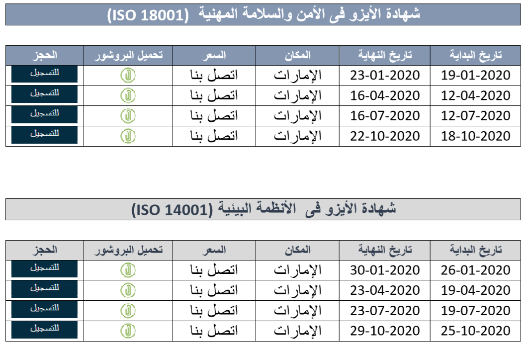 ISO 2020-13.png