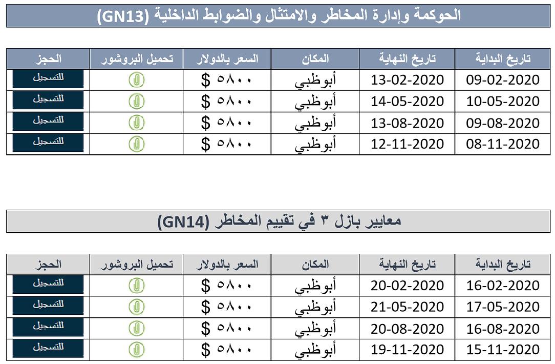 Bank 2020 04.png