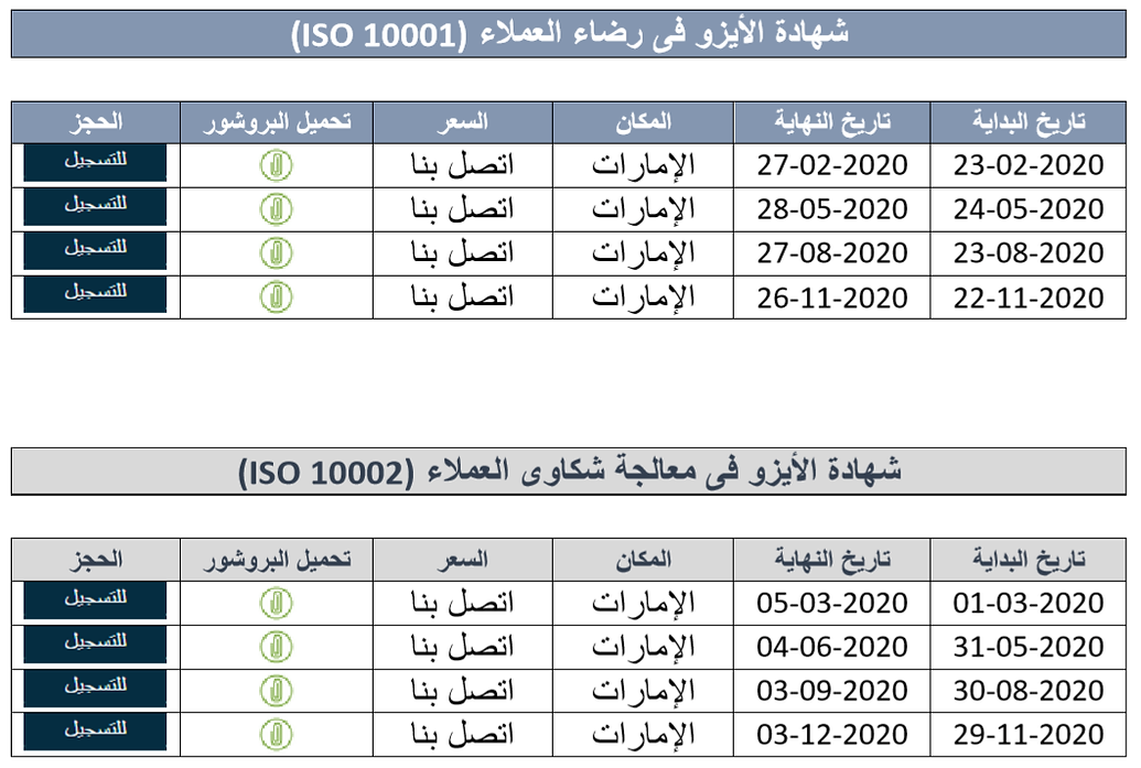 ISO 2020-16.png