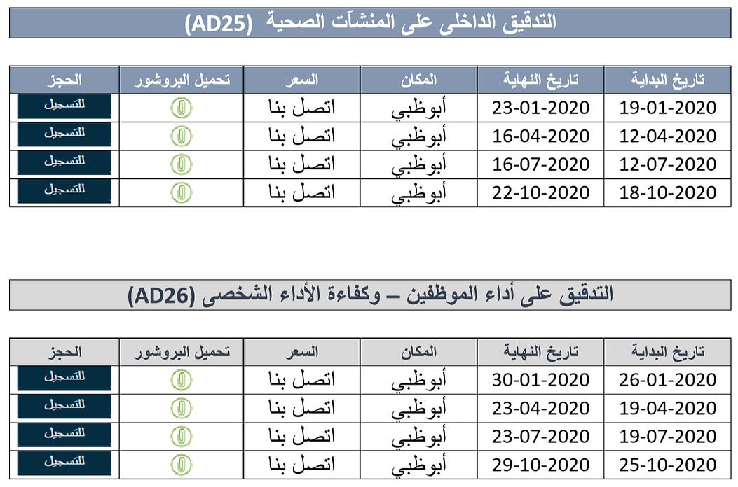 Audit 2020 13.png