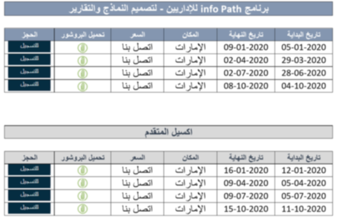 IT Programing 2020 01.png