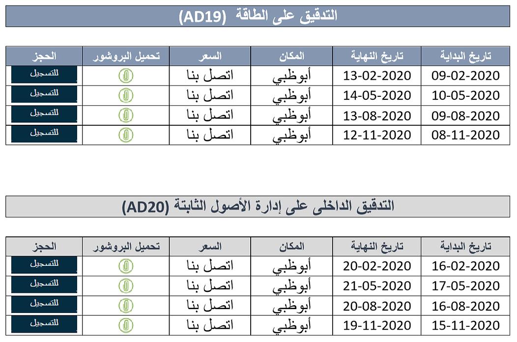 Audit 2020 10.png