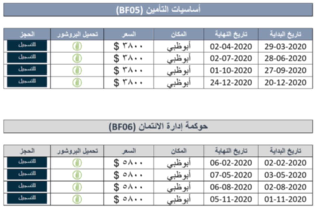 Bank 2020 03.png