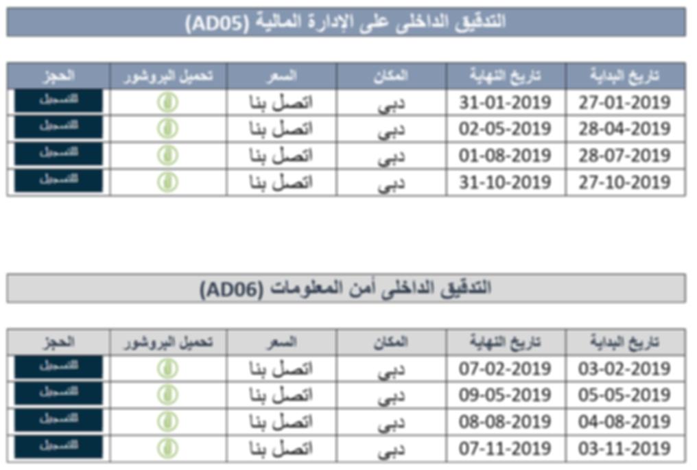 Audit 2019 03.png