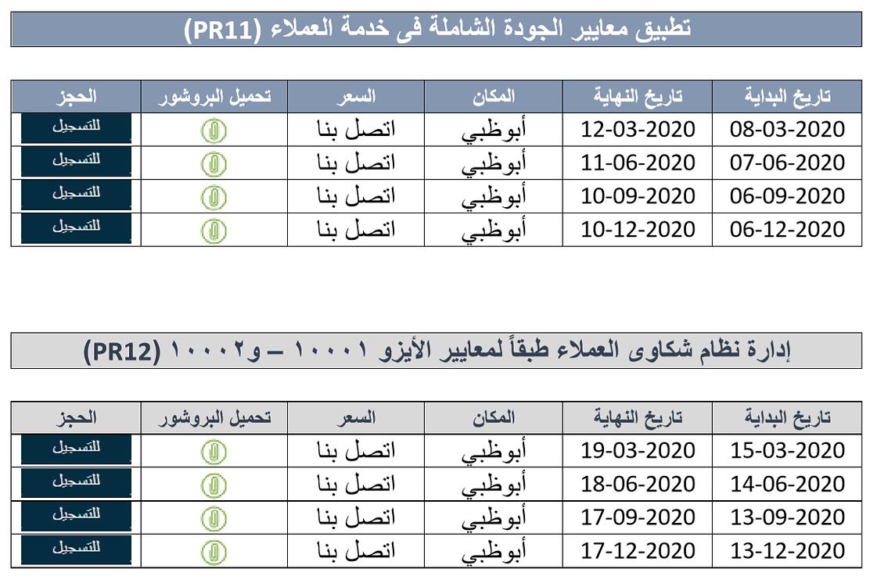 PR 2020 06.png