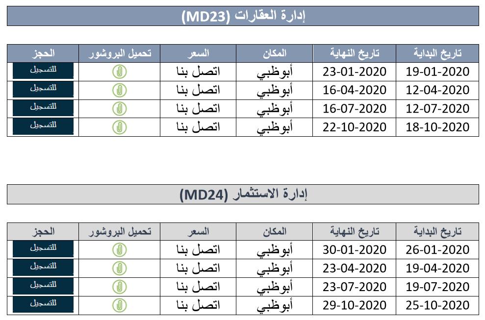 Management 2020 13.png