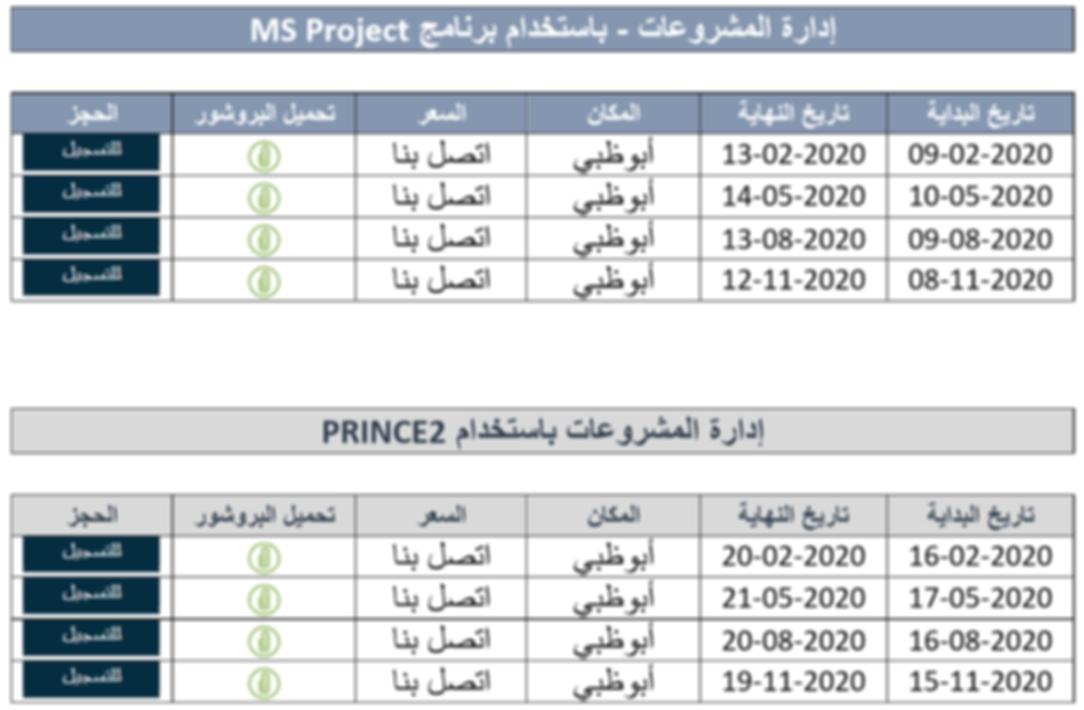 Engineering 2020 04.png