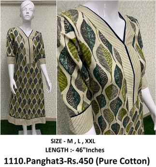 1110.Panghat3-Rs.450(Pure Cotton)