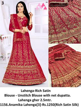 1156.Anamika Lahenga[3]-Rs.1250(Rich Satin Silk)