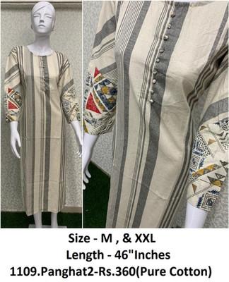 1109.Panghat2-Rs.360(Pure Cotton)