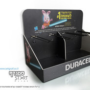 Duracell Display