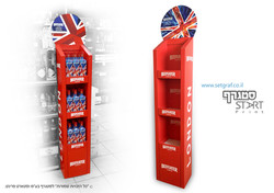 5024-stand-London