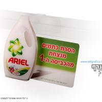 Ariel Jumper