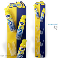 scholl Strip