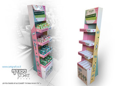 5034-stand-simple