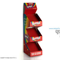 Skittles Display