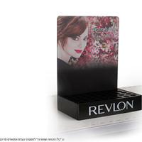 Revlon Display