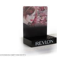 Revlon Display