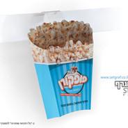 Popcorn Jumper