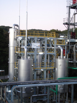 Ethanol Plant Cladding & Insulation