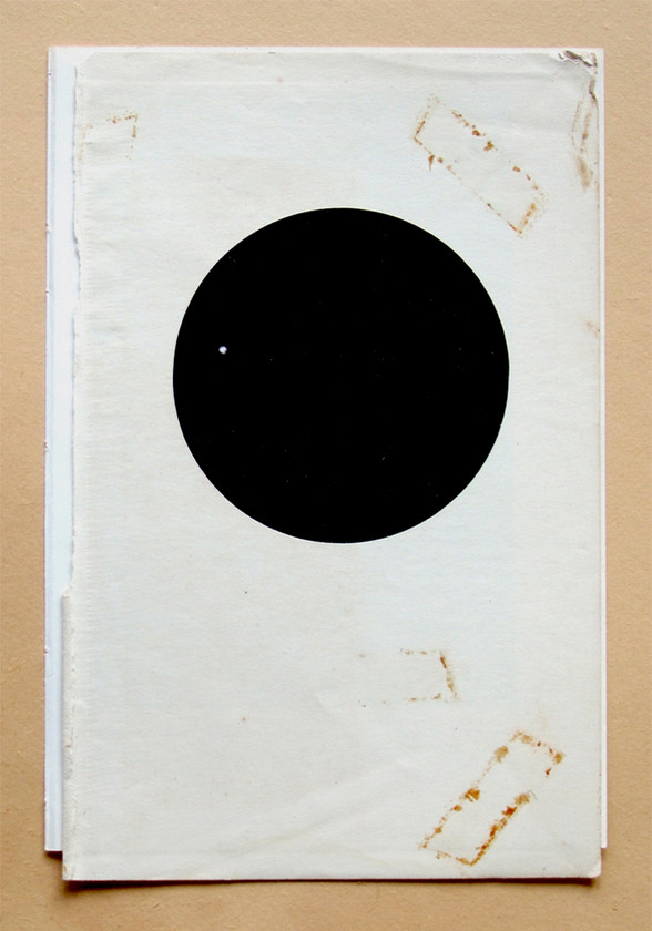 Distant Object (2012)