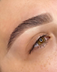 BROW LIFTING   volle Augenbrauen