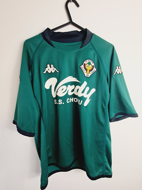 SS Cantera 2008 Match Issue Home - Size S - Number 18