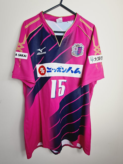 Cerezo Osaka 2013 Home - Size L - Number 15