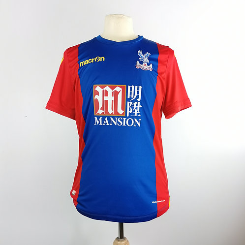 Crystal Palace 2016-17 Home - Size L