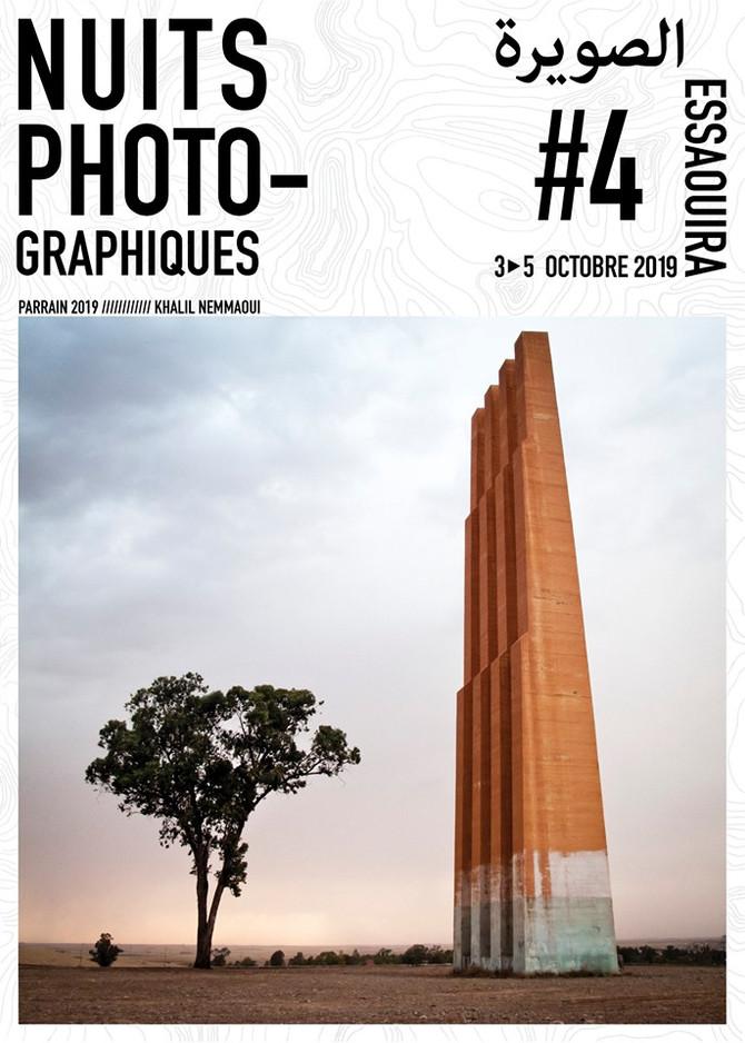 Exposé aux Nuits photographiques d'Essaouira 2019
