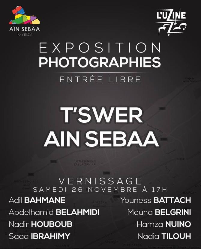 """Exposition de l'atelier """"T'swer Aïn Sebaâ"""" à l'Uzine"""