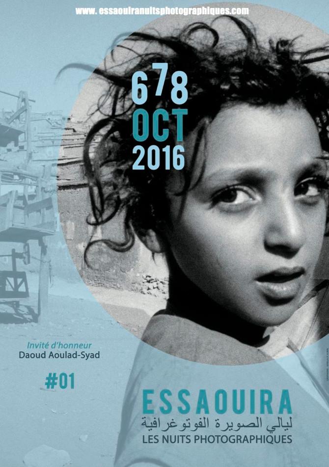 Exposé aux Nuits photographiques d'Essaouira