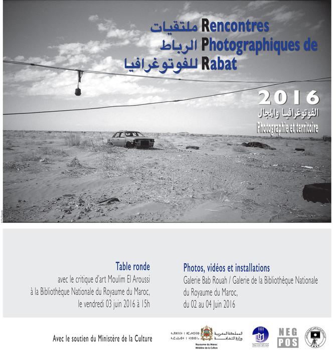 Exposé à la galerie Bab Rouah aux Rencontres photographiques de Rabat