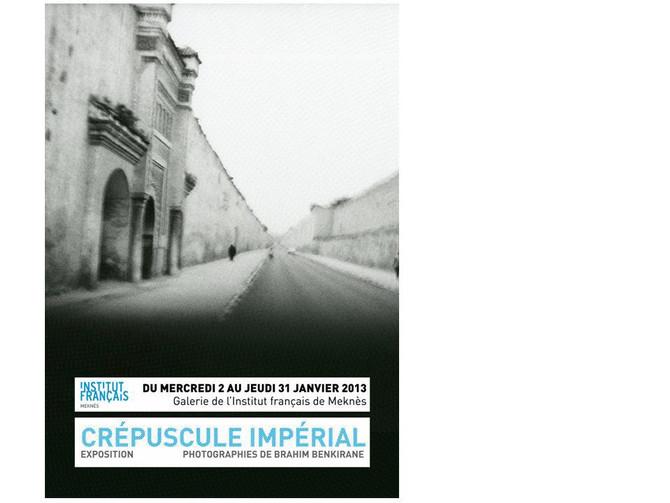 Exposé à l'Institut Français de Meknès