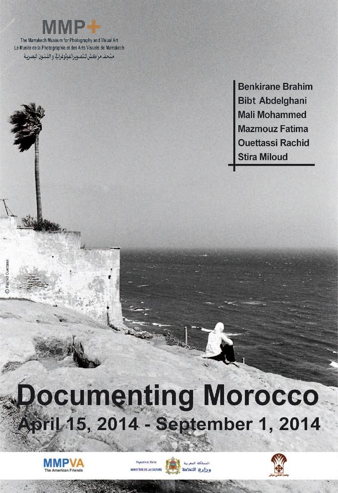 Exposé au MMP+ de Marrakech
