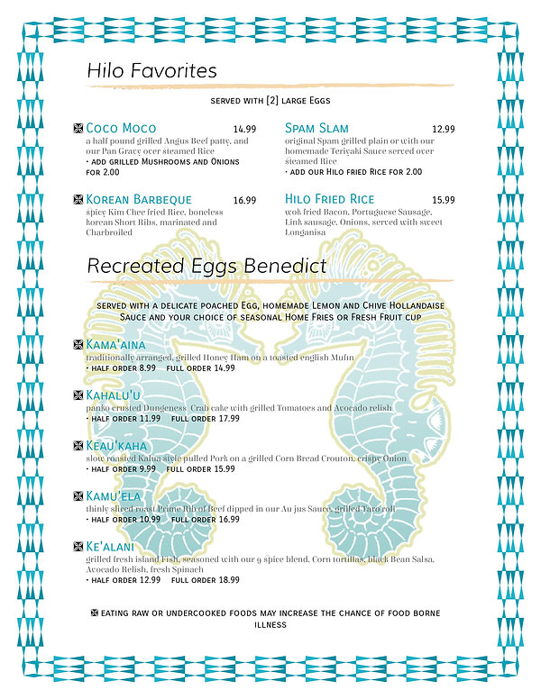 breakfast 2-page-001 (1).jpg